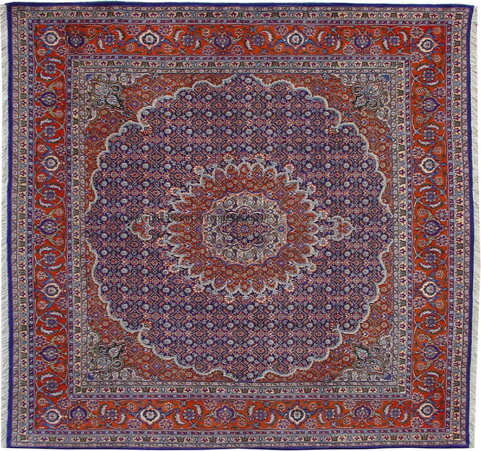 Teppich quadratisch  Klassische Teppiche in Ulm - Neu-Ulm und Umgebung
